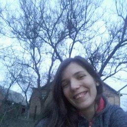 Даша, 21 год, Житомир