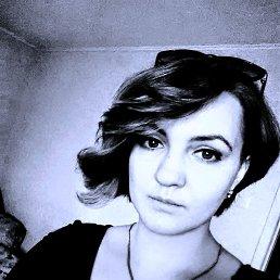 Ульяна, 23 года, Рязань
