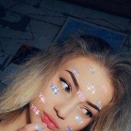 Лена, 20 лет, Смоленск