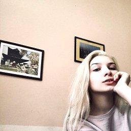 Анисья, 20 лет, Безенчук