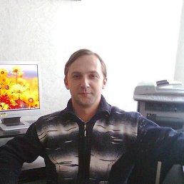 Артем, Аткарск, 40 лет