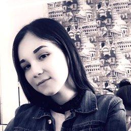 Эмилия, Липецк, 26 лет
