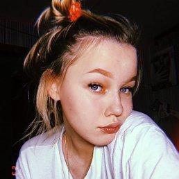 Полина, 20 лет, Каменск-Уральский