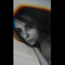 Арина, Калининград, 19 лет