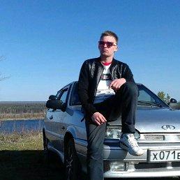 Димас, Ижевск, 20 лет