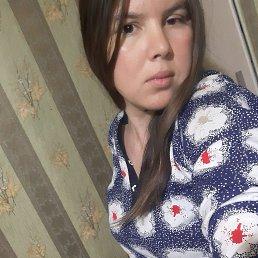 Диана, 29 лет, Ставрополь