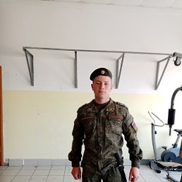 Евгений, 20 лет, Улан-Удэ