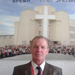 Александр, 48 лет, Славянск