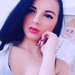 Ульяна, 24 года, Томск
