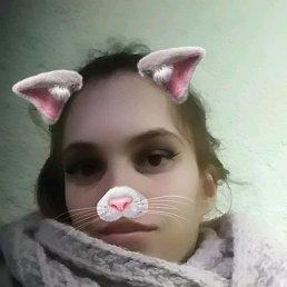 Наталья, 21 год, Хадыженск