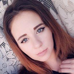 Юля, Улан-Удэ, 21 год