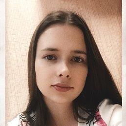 Ольга, 20 лет, Угра