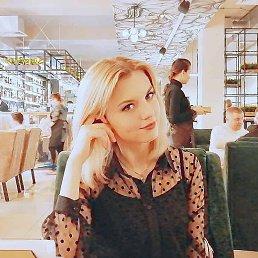 Ксения, 28 лет, Казань
