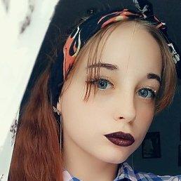 Алина, Орел, 18 лет