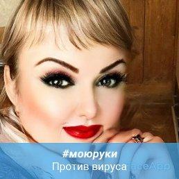 Елена, Астрахань, 43 года