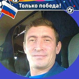 Руслан, 40 лет, Новоспасское