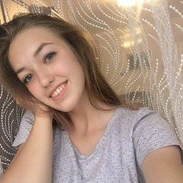 Diana, 17 лет, Винница