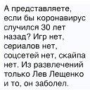 Фото София, Алматы - добавлено 13 апреля 2020 в альбом «Лента новостей»