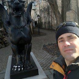 Константин, 32 года, Очаков