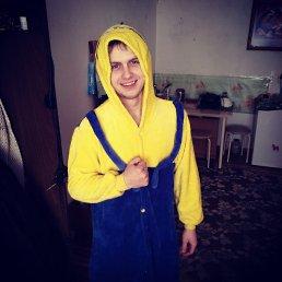 Валерий, 20 лет, Хабаровск