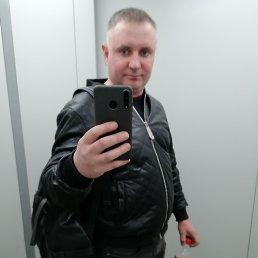 Максим, 36 лет, Ульяновск
