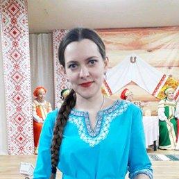 Татьяна, 29 лет, Минусинск