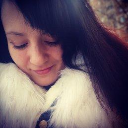 Кристина, 29 лет, Донецк
