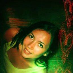 Алиса, Чебоксары, 29 лет