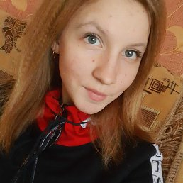 Юлия, 17 лет, Ключи