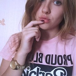 Дина, Чебоксары, 26 лет