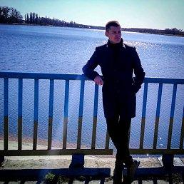 Олександр, 29 лет, Кузнецовск