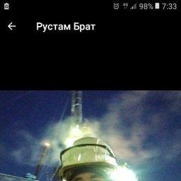 Адам, 28 лет, Екатеринбург