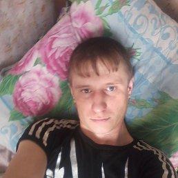 Игорь, 28 лет, Черемхово