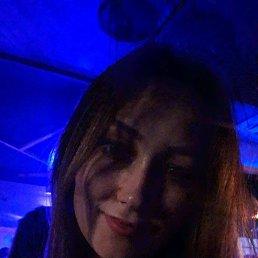 Алина, Набережные Челны, 30 лет