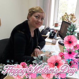 Людмила, 35 лет, Кировоград