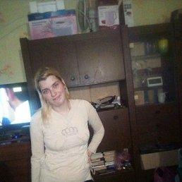 Юля, 22 года, Ждановка