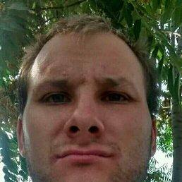сергей, 29 лет, Григориополь