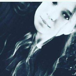 Настюша, 17 лет, Житомир