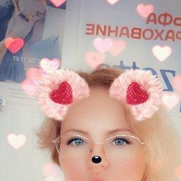 Тамара, Калининград, 29 лет