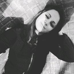 Вера, 21 год, Икша