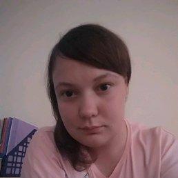 Дарья, 28 лет, Тугулым