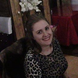 Инна, 32 года, Хабаровск