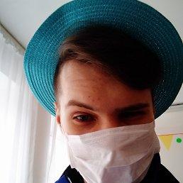 Данил, 17 лет, Саратов