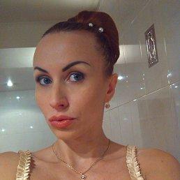 Аня, Новосибирск, 29 лет