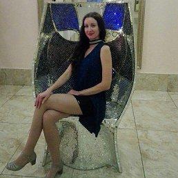 евгения, 31 год, Хабаровск