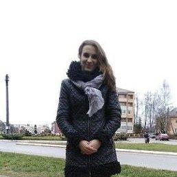 Валентина, 28 лет, Зеленоградск