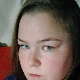 Зинаида, 21 год, Хабаровск