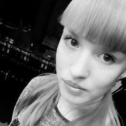 Яна, Полевской, 20 лет