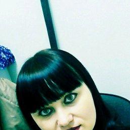 Александра, 27 лет, Рубцовск