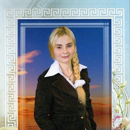 Маша, 27 лет, Кременчуг